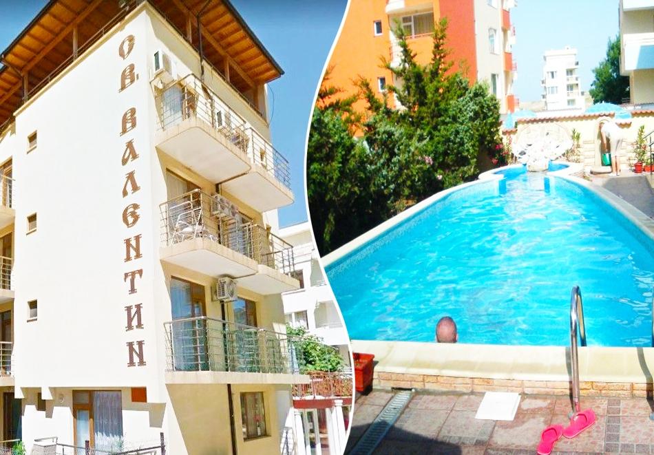 32a9b6eb207 Нощувка за двама или трима + басейн в хотел Свети Валентин, на 150м. от  плажа в Приморско
