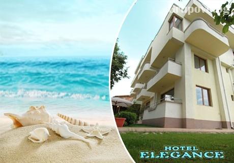 Май и юни в Равда на 50 м. от южният плаж! Нощувка или нощувка със закуска и вечеря на цени от 12.50 лв. в лятна къща Елеганс. Дете до 12г - БЕЗПЛАТНО!