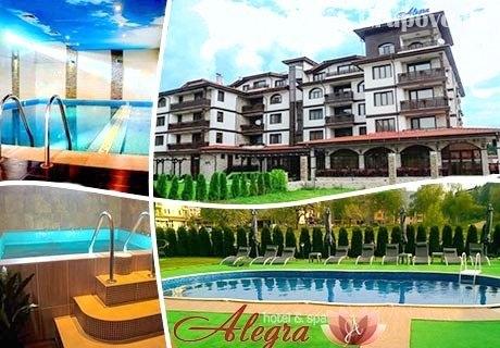 Релакс във Велинград. 1, 3 или 5 нощувки със закуски и вечери + МИНЕРАЛЕН басейн и СПА в Хотел Алегра