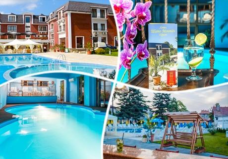 Релакс в Троян. 2, 3 или 4 нощувки със закуски и вечери + ЧИСТО НОВ топъл басейн в хотел Шато Монтан, Троян.