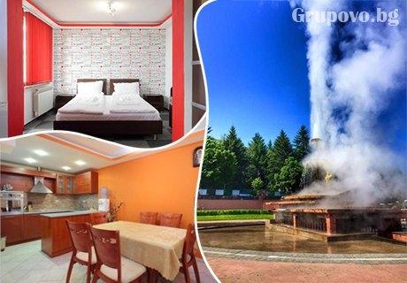 Нощувка + външен басейн в къща за гости Елпида, Сапарева баня