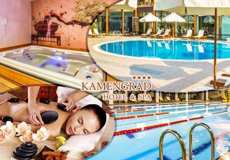 Минерални басейни, СПА процедури по избор, винен туризъм и посещение на музей + 4 или 5 нощувки със закуски от хотел Каменград, Панагюрище