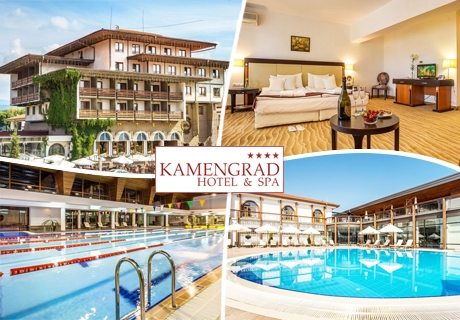 СПА и много забавления В Панагюрище! 6 нощувки със закуски + минерални басейни, СПА процедури по избор, винен туризъм и посещение на музей от хотел Каменград