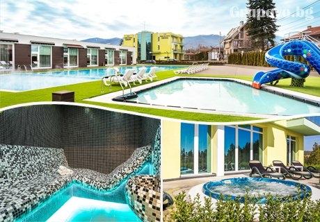 Заповядайте в НОВООТКРИТИЯ Комплекс Европа***, Долна Баня! Нощувка със закуска + 3 открити басейна с минерална вода и релакс зона