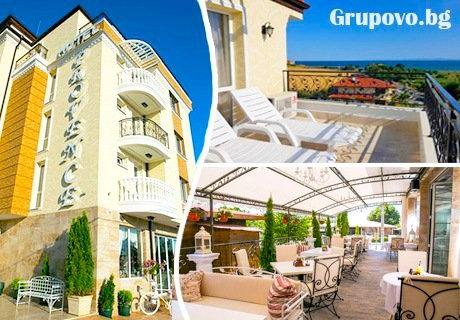 Цяло лято в НОВИЯ хотел Provence, Ахелой . Нощувка с изглед море на цени от 20 лв. Деца до 12г. БЕЗПЛАТНО!!!