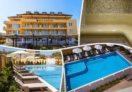 Цяло лято в Черноморец! Нощувка, закуска обяд и вечеря + басейн и СПА в Хотел Вила Амброзия