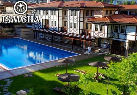 Лято в Девин! 2, 3 или 5 нощувки със закуски + басейн и СПА с минерална вода от хотел Исмена****