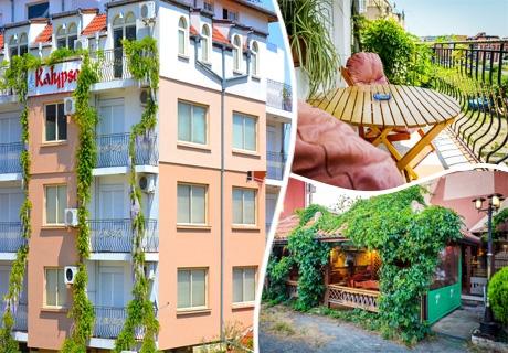 ТОП СЕЗОН в Приморско на 150м. от плажа - хотел Калипсо***