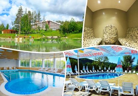 Почивка в Релакс КООП, Вонеща вода. 2 или 3 нощувки със закуски и вечери + басейн и релакс зона