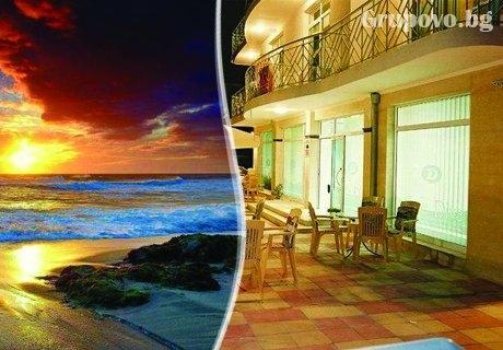 През Юли и Август в Равда на 100 м. от плажа. Нощувка на цени от 22 лв. в хотел Дива**