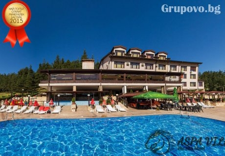 СПА и басейн с минерална вода! 3 нощувки, закуски и вечери в хотел Аспа Вила, с. Баня, до Банско