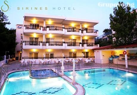Късно лято на на 80м. от плажа на о. Тасос! Нощувка със закуска + басейн, шезлонг и чадър в хотел Serines