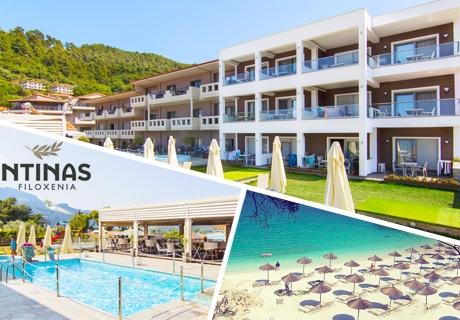 Нощувка закуска и вечеря + басейн на 150 м. от плажа в хотел Ntinas, Скала Потамия, о.Тасос. Дете до 11.99г. - БЕЗПЛАТНО