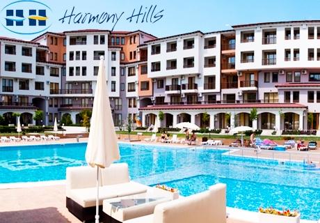 Лято до Албена! Нощувка със закуска и вечеря + басейн от комплекс Хармони Хилс****,  с. Рогачево