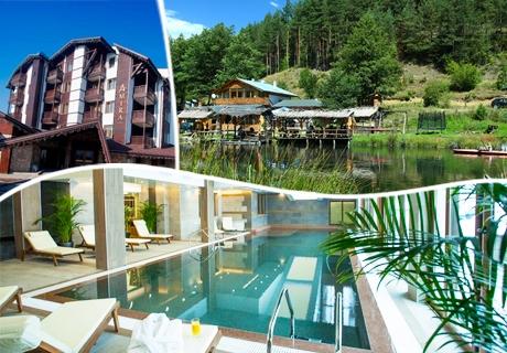 Две нощувки със закуски или закуски и вечери + един обяд сред природата от хотел резиденс Амира*****, Банско