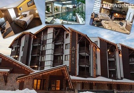 2 или 3 нощувки със закуски или закуски и вечери, басейн, СПА + екскурзия по избор от хотел резиденс Амира*****, Банско