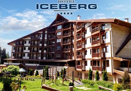 Нощувка със закуска и вечеря за ДВАМА + басейн и сауна в хотел Айсберг****, Боровец