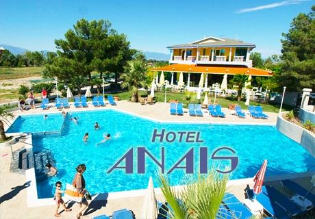 През септември на Олимпийската ривиера на 40 м. от плажа! Нощувка със закуска и вечеря + басейн в хотел Anais, Коринос, Гърция