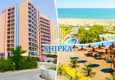 Късно лято на ПЪРВА ЛИНИЯ в Слънчев бряг! Нощувка на база All Inclusive light в хотел Шипка Бийч***