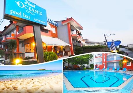 Септември в Калитеа, Халкидики - Гърция! Нощувка + басейн за двама, трима или четирима от хотел Oceanis!