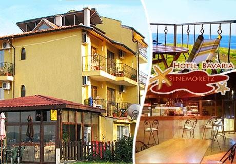 Август в Синеморец! Нощувка със закуска и вечеря от Хотел Бавария