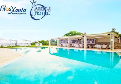 Специална промоция от 09.09-12.09 на 50м. от плажа в Марония, Гърция! Нощувка, закуска, вечеря + 2 басейна и анимация от хотел FilosXenia Ismaros**** ДЕЦА до 12г.. БЕЗПЛАТНО