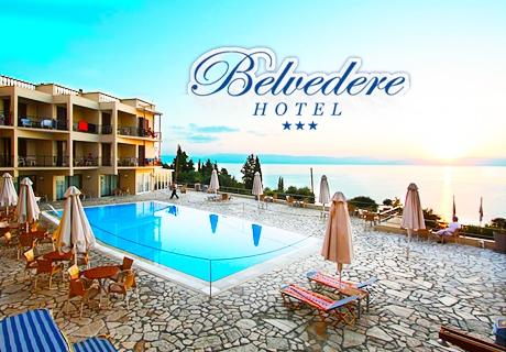 Късно лято на първа линия на о. Корфу, Гърция! Нощувка в двойна супериор стая на база All inclusive + басейн в хотел Belvedere