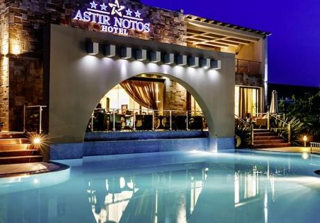 Септември в Потос, о-в Тасос! Нощувка със закуска и вечеря в хотел Astir Notos****, Гърция!
