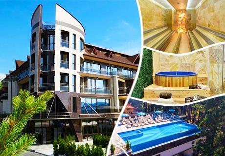 5 дни СПА и релакс във Велинград! 4 басейна с МИНЕРАЛНА вода + 5 нощувки със закуски за ДВАМА в Инфинити Хотел Парк и СПА****