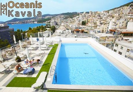 На море в Кавала на 150м. от плажа - Нощувка със закуска за двама или трима + панорамен басейн в Hotel Oceanis*** гр. Кавала, Гърция!