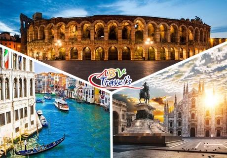 Екскурзия до Загреб, Верона, Венеция и шопинг в Милано! Транспорт, 3 нощувки със закуски от АБВ Травелс. Важи и за септемврийските празници