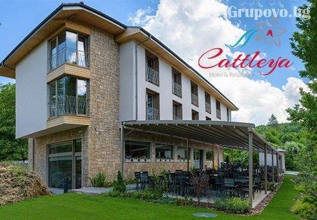 Йога уикенд в хотел Катлея, с .Крушуна! Нощувка, закуска, вечеря + 2 йога занимания, СПА и посещение на Крушунските водопади