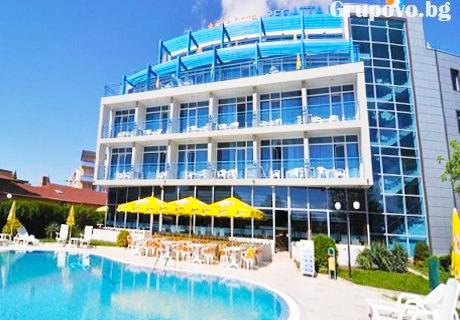 СПЕЦИАЛНА ОФЕРТА за нощувка на база All inclusive light + басейн в Слънчев бряг, хотел Регата палас****, до Какао бийч