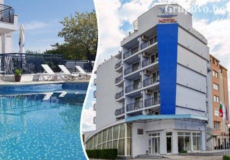 Нощувка със закуска + басейн в хотел Йо***,  Св. Св. Константин и Елена