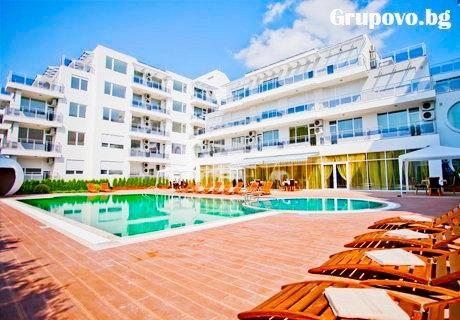 All Inclusive + басейн на ТОП ЦЕНИ в хотел Инкогнито, Поморие. Дете до 12г. БЕЗПЛАТНО!!!