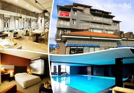 Лукс, басейн и релакс в Хотел Ривърсайд**** Банско! Нощувка на база All Inclusive за 57.50 лв.
