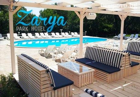 Късно лято в хотел Заря, кк. Златни пясъци. Нощувка с изглед към морето, закуска и вечеря само за 28 лв.