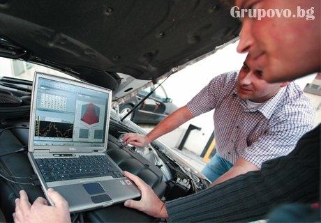 Компютърна диагностика, изчистване на грешки и БЕЗПЛАТЕН преглед на целия автомобил само за 9.90 лв. от автокомплекс Нон Стоп в ж.к. Павлово
