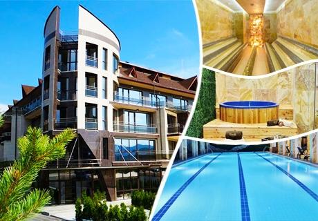5 нощувки, закуски и вечери за ДВАМА + 3 минерални басейна и СПА в Инфинити Хотел Парк и СПА**** Велинград