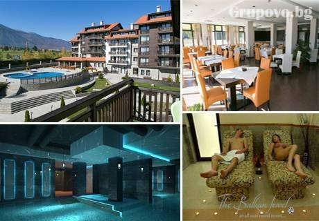 Почивка до Банско! 1, 2, 3, 5 или 7 нощувки, закуски, вечери + басейн и СПА зона в Балканско Бижу апартхотел и Спа****