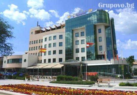 21 - 23 Септември в Diplomat Plaza Hotel & Resort****, Луковит. Нощувка, закуска, вечеря, пикник сред природата + басейн и СПА