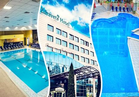Басейн и СПА с МИНЕРАЛНА вода + балнеолечебни процедури във Велинград! 3 или 5 нощувки със закуски и вечери в хотел Здравец Уелнес и СПА****