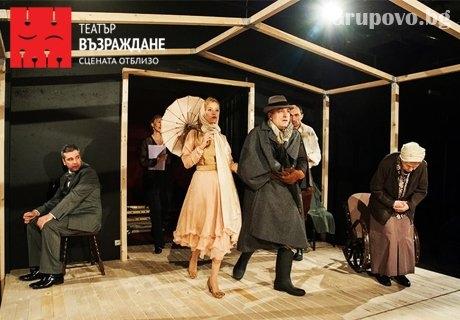 Гледайте постановката Вуйчо Ваньо на 28.09, петък, от 19:00 часа в театър Възраждане