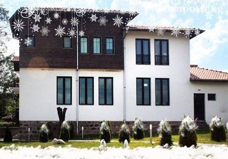 НОВА ГОДИНА до Вършец! 2 или 3 нощувки, закуски и вечери, едната Празнична с жива музика в Хотел Шато Слатина