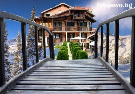 Коледа в Рибарица! 3 нощувки със закуски, обеди и вечери в хотел Къщата***