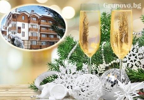 Нова Година в Банско! 3 нощувки на човек със закуски + Новогодишна вечеря с DJ и басейн в Kомплекс Четирилистна Детелина