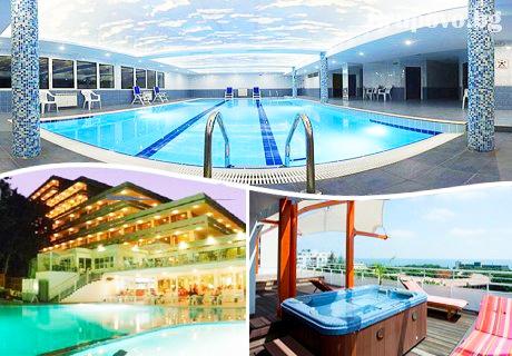 Нощувка на човек на база All Inclusive + басейн, джакузи и СПА в хотел Плиска***, Златни Пясъци