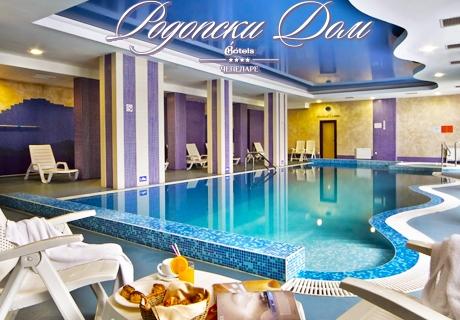 1, 2 или 3 нощувки със закуски + басейн и СПА зона в хотел Родопски Дом****, Чепеларе
