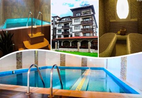 4 нощувки на човек със закуски и 2 вечери + процедура по избор и МИНЕРАЛЕН басейн в Хотел Алегра, Велинград!
