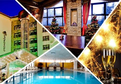 Нова година в хотел Пампорово 5*. 3 или 4 нощувки за 2-ма или 3-ма със или без деца в СТУДИО или АПАРТАМЕНТ + закуски и вечери и празнична програма с гост изпълнител в хотел Пампорово 5*